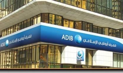مصرف أبوظبي الإسلامي مصر يوقع عقدا مع أورا لتطوير حديقة الشيخ
