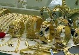 Photo of أسعار الذهب اليوم الاحد 20-9-2020