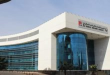 "Photo of ""الرقابة المالية"" تعلن تعديل بعض أحكام قانون التمويل العقاري بمصر"