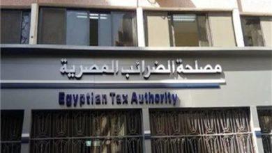 Photo of وزير الماليه : الإنتهاء من إعداد مشروع اللائحة التنفيذية لقانون الإجراءات الضريبية الموحد