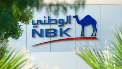 "Photo of عمومية بنك ""الكويت الوطني- مصر"" تناقش مقترح توزيع الأرباح مارس المقبل"