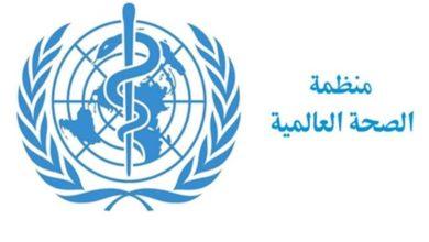 Photo of الصحة العالمية تحذر من رفض الأطقم الطبية التطعيم بلقاح كورونا