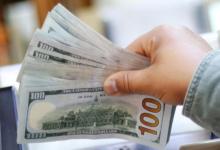 Photo of أسعار الدولار اليوم الجمعة 26 فبراير 2021