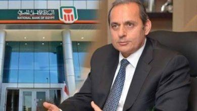 "Photo of للعام الثاني على التوالي.. البنك الاهلي المصري "" الأكثر امانا في مصر"" بشهادة Global Finance"