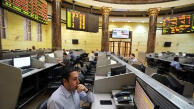 Photo of البورصة تواصل صعودها في منتصف تعاملات اليوم
