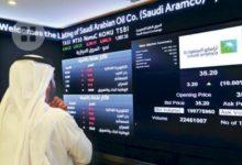 """Photo of """" السوق السعودي"""" يرتفع بـ0.5 % عند 11067 نقطة.. مسجلا أعلى إغلاق منذ 2014"""