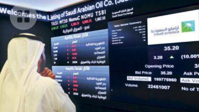 Photo of السوق السعودي: انخفاض ملكية الأجانب غير المؤسسين إلى 2.30% .. وملكية الخليجيين تستقر عند 0.51%