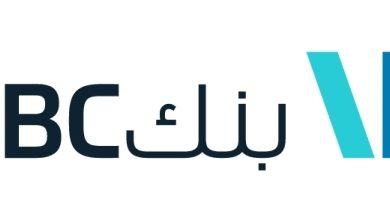 Photo of تأكيدا لما نشره موقع الجورنال الاقتصادى .. التوقيع النهائي لصفقة استحواذ بنك المؤسسة علي بلوم مصر