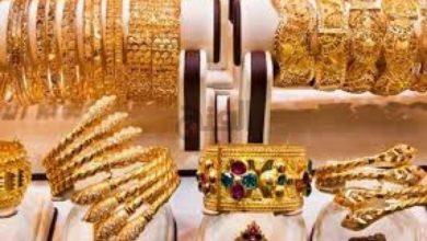 Photo of 12 جنيها تراجعا في أسعار الذهب بسبب الانخفاض العالمي للأوقية