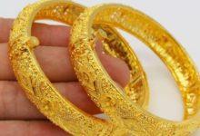Photo of الذهب يتراجع 11 جنيها للجرام خلال تعاملات اليوم