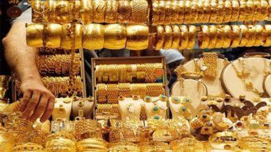 Photo of أسعار الذهب بمستهل تعاملات اليوم السبت