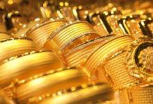 Photo of أسعار الذهب اليوم الأحد 29-11-2020