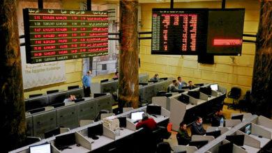 Photo of البورصة تربح 6 مليارات جنيه بمستهل تعاملات اليوم