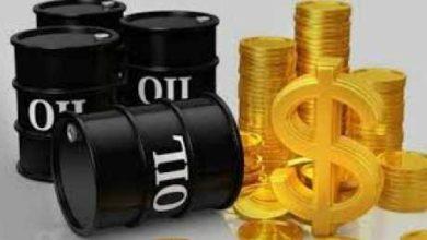 """Photo of هبوط أسعار النفط 1% مع متابعة مستجدات """"كورونا"""" والكوارث الطبيعية"""