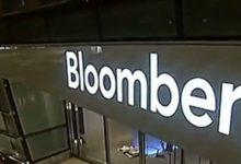"""Photo of البورصة تعلن تفاصيل عرض """"العربية المصرفية"""" للاستحواذ على بنك بلوم مصر"""
