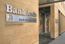 Photo of إعادة تشكيل هيئة الرقابة الشرعية لبنك عوده (مصر)