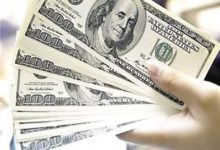 Photo of سعر الدولار في البنوك اليوم الجمعة 22-1-2021