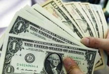 Photo of سعر الدولار في البنوك اليوم 1-12-2020