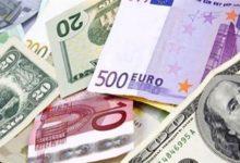 Photo of أسعار العملات العربية فى مستهل تعاملات السبت