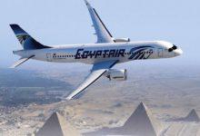 Photo of مصر للطيران تسير 48 رحلة جوية اليوم على متنها 6 آلاف راكب