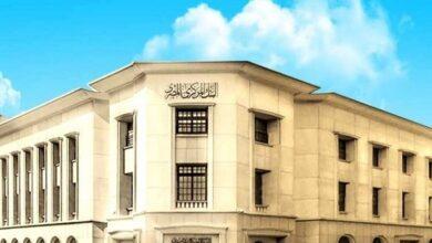 Photo of المعهد المصرفي المصري يعلن إطلاق شراكته مع مؤسسة Go1