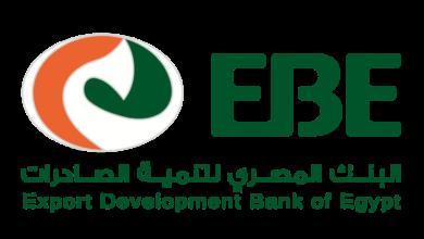 "Photo of ""المصري لتنمية الصادرات"" يقرر تعديل قائمة التوزيعات المقترحة عن 2019-2020"