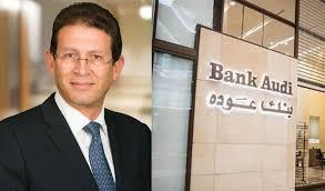 Photo of صندوق بنك عوده النقدي يحقق عائد سنوي يصل إلى 10.58% منذ بداية العام