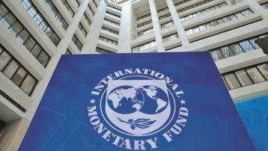 Photo of في تقرير لصندوق النقد : ضرورة وضع سياسات مالية ملائمة في ظل جائحة كورونا