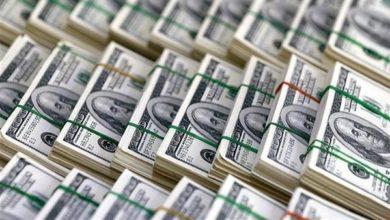 Photo of سعر الدولار اليوم السبت 10 أبريل 2021