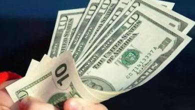 Photo of سعر الدولار فى البنوك المصرية اليوم الأربعاء