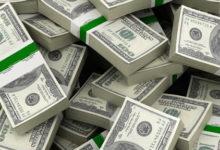 Photo of تراجع أسعار الدولار في البنوك اليوم الأربعاء