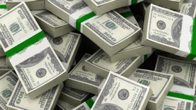 Photo of أسعار الدولار اليوم الخميس 6 مايو 2021