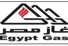 """Photo of """"غاز مصر"""" تدعو عموميتها للانعقاد لمناقشة القوائم السنوية وتوزيع الأرباح"""