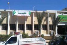 "Photo of ""كيما"" : إعادة تشغيل مصنع ""اليوريا"" 26 إبريل بعد إصلاح ضاغط ثاني أكسيد الكربون"