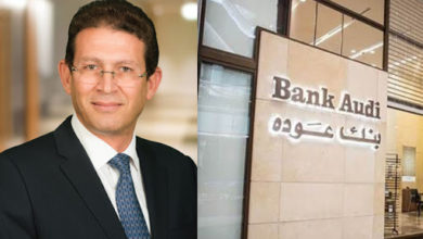 Photo of محمد بدير: قرار البنك المركزي بخفض أسعار الفائدة يساهم في تحفيز الاستثمارات بالسوق المحلية ورفع معدلات النمو