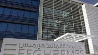 Photo of المجموعة المالية هيرميس نجحت في إتمام خدماتها الاستشارية لصفقة استحواذ «بنك أبو ظبي الأول» على «بنك عوده مصر»