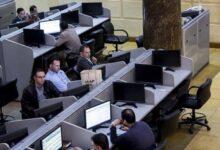 Photo of شركات البورصة توزع 3.6 مليار جنيه على مساهميها خلال نوفمبر