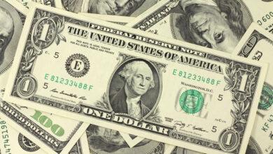 Photo of أسعار الدولار في البنوك اليوم الاثنين 21-9-2020