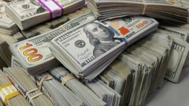 Photo of سعر الدولار في البنوك اليوم الاثنين 1-3-2021