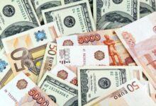 Photo of أسعار العملات الأجنبية بمستهل تعاملات اليوم