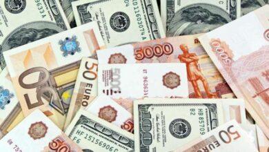Photo of أسعار العملات الأجنبية فى البنك الأهلى اليوم 7-5-2021