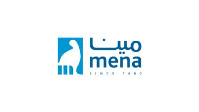 "Photo of نهاية الحق في تجزئة القيمة الاسمية لسهم ""مينا للاستثمار"" 10 مارس"
