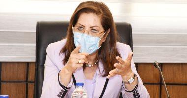 "Photo of وزيرة التخطيط والتنمية الاقتصادية تبحث تطورات ومراحل مبادرة ""كن سفيرًا"""