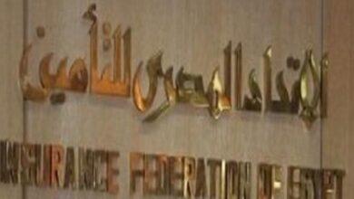 Photo of الاتحاد المصري للتأمين يوصي بضرورة العمل على تحسين معدلات نتائج فرع تأمين الحريق