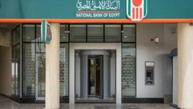 Photo of البنك الأهلي المصرييطلق تطبيق جديد لمحفظةالفون كاش