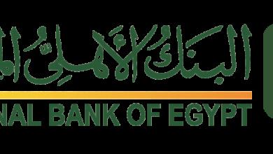 "Photo of ""البنك الأهلي"" يستثمر فى شراء حصص بـ 8 شركات مدرجة بالبورصة"