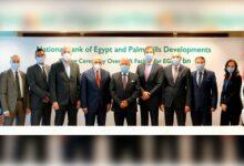 "Photo of ""بالم هيلز"" توافق على بنود عقد التمويل المشترك مع ""الأهلي المصري"""