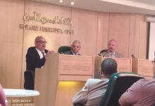 Photo of «العربي للتأمين»: إصدار دليل لشركات التأمين العربية قريبا