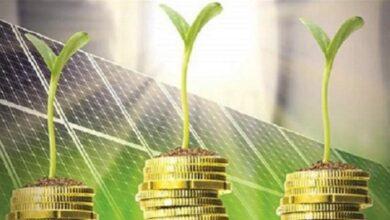 Photo of وزير المالية: الانتهاء من إعداد إطار العمل للسندات الخضراء كإحدى أدوات التمويل السيادية