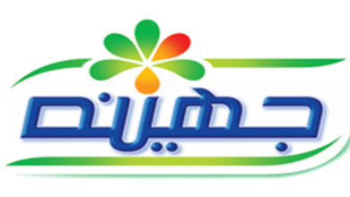 "Photo of 383.7 مليون جنيه أرباح ""جهينة للصناعات الغذائية"" فى تسعة شهور"